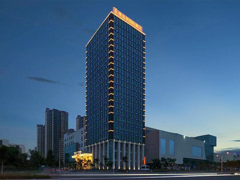 海南深商酒店管理有限公司