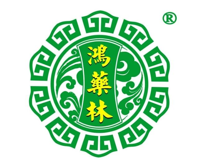 海南鸿药林药业连锁经营有限公司