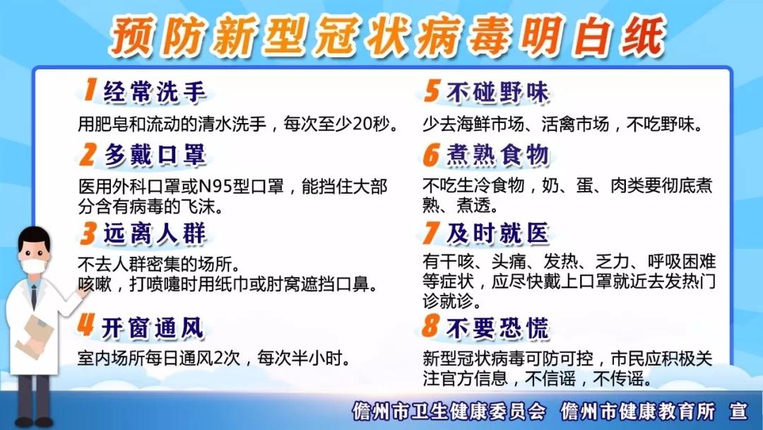 海南省卫健委召开新闻发布会,通报首例死亡