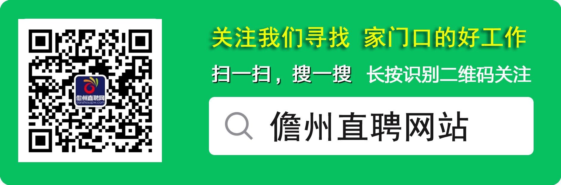 文昌航天城投资公司2020年2月公开招聘