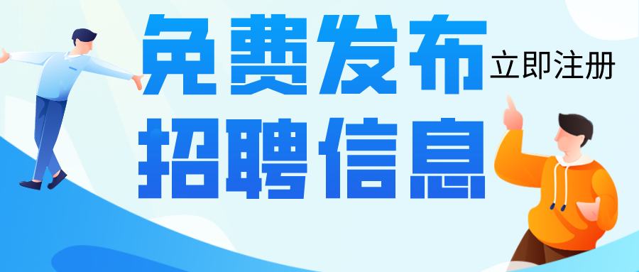 招6人,洋浦广播电视台2020年11月招聘工作人员公告