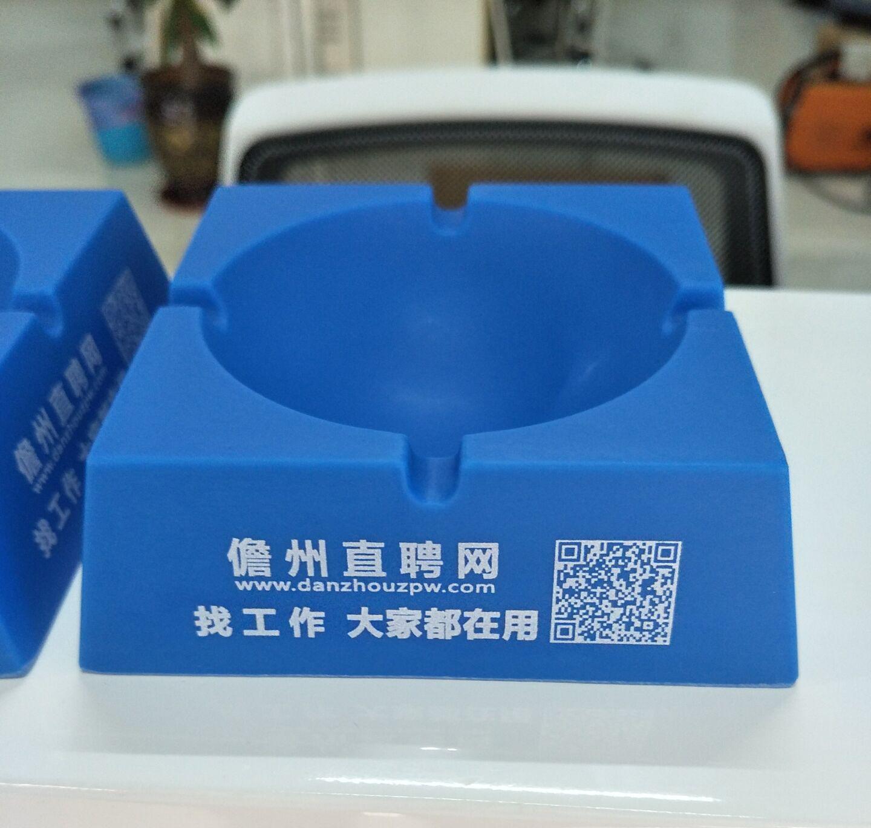 高级塑料烟灰缸