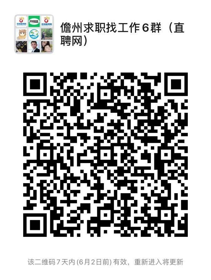 微信图片_20200526100814.jpg