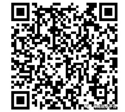 QQ截图20200807093810.png